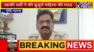 Maharashtra News Live || विधायक डॉ.संदीप धुर्वे ने ग्राम सेवकों के साथ की बैठक || Today Xpress News