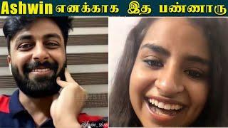 ????VIDEO: WOW! Adipoli பாடலில் Sivaangi-காக Ashwin செய்த காரியம்!!   அடிபொலி ஆல்பம் பாடல்