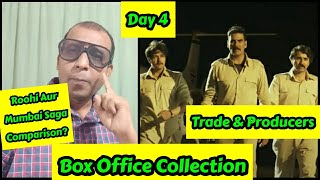 Bell Bottom Box Office Collection Till Day 4 Trade And Producers, Mumbai Saga And Roohi Comparison