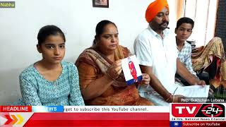 #Nabha: Accident of a Punjabi Girl on Canadian Soil The Condition of The Girl is Critical | #TV24