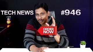 Tech News in Telugu 946:Samsung z flip 3,iphone 13 tou hbid, Oneplus 9rt, Realme pad,M32 5g,a52 5g