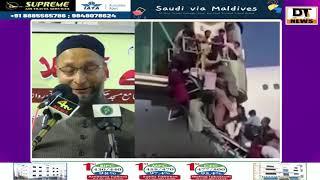 KABUL Ki Nahi KANPUR Ki Baat Karo #MODIJI