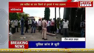 भारत लाइव न्यूज़ गोटेगांव नरसिंहपुर