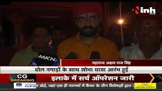 Madhya Pradesh News    Maihar, बिहारी जी की पूजा अर्चन क्र शोभा यात्रा निकली गई