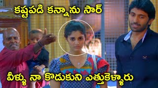 Citizen Scene 10   Surbhi Vikram Prabhu Latest Telugu Movie Scenes   N. Linguswamy