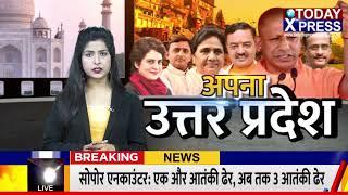 UP KANPUR DEHAT    BAGHPAT PARTAPGARGH RAIBRELI MAHOBA  2 दिवसीय कजरिया मेले का हुआ शुभारम्भ