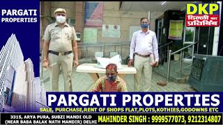 GOOD WORK BY THE STAFF OF PS WAZIRABAD, NORTH DISTRICT, DELHI