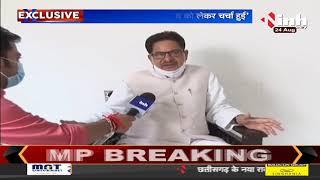 Chhattisgarh Congress Incharge PL Punia ने INH 24x7 से की खास बातचीत, कई मुद्दों पर दी जानकारी