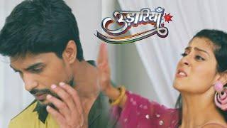 Udaariyaan Shocking Twist | Jasmine Ne Mara Fateh Ko Thappad, Tejo Ke Sath Raat Kaise Bitayi