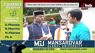 Madhya Pradesh News || Vaccination 2.0, Minister Vishvas Sarang ने INH 24x7 से की खास बातचीत