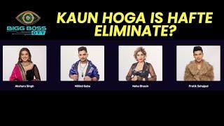Bigg Boss OTT | Kaun Hoga Is Hafte ELIMNATE? | Pratik, Akshara, Millind, Neha Bhasin