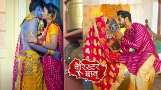 Barrister Babu | 25th Aug 2021 Episode Update | Anirudh Bondita Ka Milan, Chandrachur Ka Plan Fail
