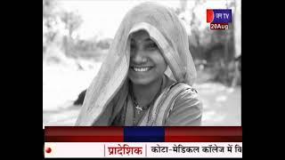 Garvit Rajasthan | Rajasthan Government | Ashok Gehlot