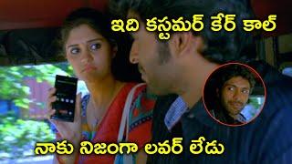 నాకు నిజంగా లవర్ లేడు   Surbhi Vikram Prabhu Latest Telugu Movie Scenes   N. Linguswamy