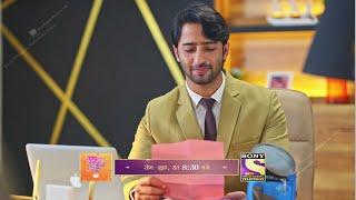 Kuch Rang Pyaar Ke Aise Bhi | Episode 25th Aug 2021 | Courtesy: Sony TV