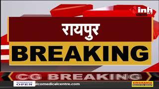 Chhattisgarh News || Chief Minister Bhupesh Baghel, CM House में आज कोई राजनीतिक बैठक नहीं