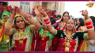 Choudhary Wedding || Sekhawati Wedding || Rajasthani Wedding Dance  Video III FULL HD