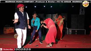 बिटू बिटू करतो डोलू ll Kumawat Marriage ll Rajasthani Wedding Video ll Marwadi Music Company Jaipur