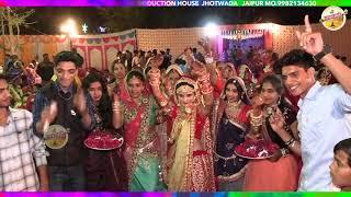 पिला फूल ll दुल्हन ने स्टेज पर आने से पहले मचाया धमाल ll Pila Full ll Kumawat Wedding Video ll Viral