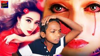 लाल बाबु ने रानु मंडल के साथ गाया पहला गाना सबका दिल जीत लिया    Ranu Mandal & Lal Babu Hindi Songs