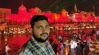Ayodhya Deepotsav Live  | #Ayodhya #Deepotsav Yogi | Yogi Ayodhya Live | दीवाली अयोध्या योगी वीडियो।