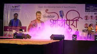 2020 का सबसे हिट स्टेज शो  - #Khesari Lal Yadav - New Bhojpuri Stage Show  2020