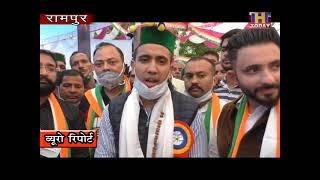 Rampur Congress रामपुर,ननखड़ी खंड के पंचायतीराज से जुड़े प्रतिनिधियों को किया सम्मानित।