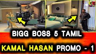 BIGG BOSS TAMIL SEASON 5 PROMO 1|VIJAY TV|BIGG BOSS 5 PROMO| KAMAL HASAN|CONTESTANT|GRAND LAUNCH