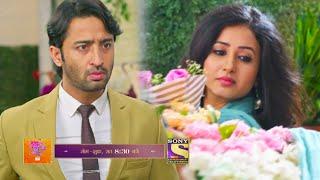 Kuch Rang Pyaar Ke Aise Bhi   Episode NO. 33   Courtesy: Sony TV