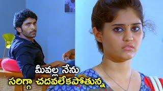 మీవల్ల నేను సరిగ్గా చదవలేకపోతున్న   Surbhi Vikram Prabhu Latest Telugu Movie Scenes   N. Linguswamy