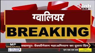Union Minister Jyotiraditya Scindia ने Union Rail Minister Ashwini Vaishnaw को लिखा पत्र