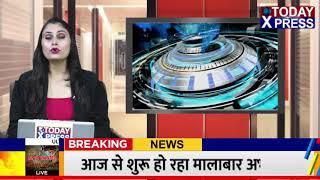 Rajsthan News Live    झालावाड़ पुलिस को मिली बड़ी सफलता, 4 सवारी गाड़ी किया जब्त    Today Xpress   