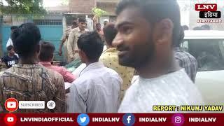 फ़िरोज़ाबाद - पैर फिसलने से तालाब में डूबा युवक, गोताखोरों ने तलाश की शुरू