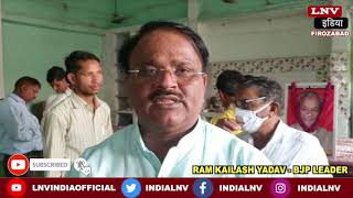 भाजपा किसान मोर्चा ने पूर्व सीएम कल्याण सिंह को दी श्रद्धांजलि