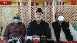 मुजफ्फर अहमद शाह की गांदरबल में प्रेस कांफ्रेंस, सुनिए क्या कह रहे