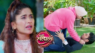 Chhoti Sardarni | 26th Aug 2021 Episode Update | Rajveer Aur Seher Ko Nikhil Ki Sachai Pata Chali