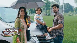 Udaariyaan | 26th Aug 2021 Episode Update | Simran Ke Bete Se Milte Hai Fateh Aur Tejo
