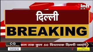 Chhattisgarh News    PCC Chief Mohan Markam बोले - मुझे नहीं बुलाया गया दिल्ली