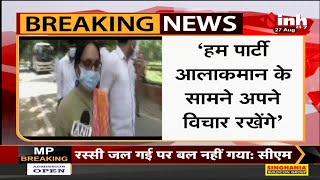 Chhattisgarh News    Chief Minister Bhupesh Baghel पहुंचे Delhi, पार्टी हाईकमान से करेंगे मुलाकात
