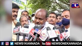 Mysore Incident: ಮೈಸೂರು ದುರ್ಘಟನೆ ಆಂಧ್ರದ ಹಾಗೆ ಇಲ್ಲಿನೂ ಮಾಡಿ |HDK
