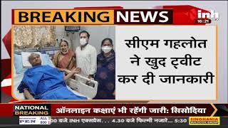 Rajasthan Chief Minister Ashok Gehlot की तबीयत बिगड़ी, अस्पताल में कराए गए भर्ती