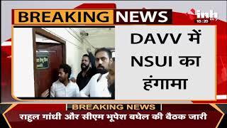 Madhya Pradesh News || Indore में DAVV में NSUI का हंगामा