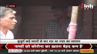 Madhya Pradesh News    Nagda, पुलिस ने बुजुर्ग को किया गिरफ्तार