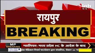 Chhattisgarh News || Airport पर देशी कट्टे के साथ युवक गिरफ्तार, VIP गेट की तरफ जा रहा था आरोपी