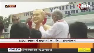 Chhattisgarh Chief Minister Bhupesh Baghel का Delhi दौरा, Rajiv Gandhi की प्रतिमा पर किया माल्यार्पण