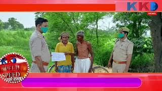 SPEED NEWS | Hathras |  Lakhimpur | Barabanki |