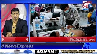 HYDERABAD NEWS EXPRESS | 700 Cases Of Viral Fever In Fever Hospital | SACH NEWS |