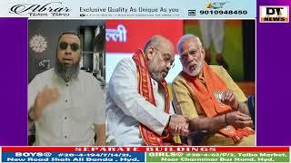 Modi BJP RSS Ke 7 Saal Ke Raj Mein Bharat Ke Halaat Acche Huwe Ya Kharaab