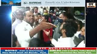 #AIMIM Ne #Abids or Ladkipul Sae #BJP Ke Banners Hatane Ke Liye Complain Di Jiske baad Hua Hungama