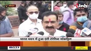 Madhya Pradesh News || Bhopal में NSG ने किया मॉकड्रिल, Home Minister Narottam Mishra रहे मौजूद